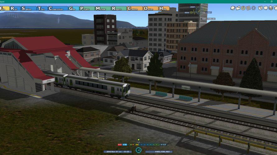 A列車で行こう9 近況(2017.11.30)