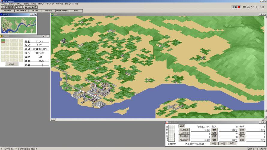 【A列車で行こう9】A4「渓谷マップ」をA9で再現した – イントロダクション を投稿しました