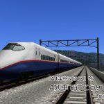 【A列車で行こう9】A4「渓谷マップ」をA9で再現した – 新幹線ダイヤ解説 を投稿しました
