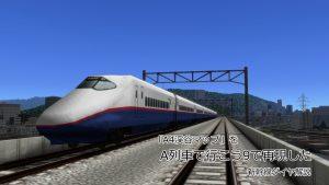 A列車で行こう9