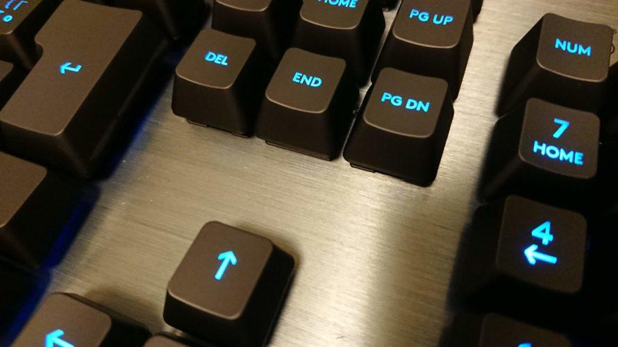 普段使いも超快適!ロジクール G512 LIGHTSYNC RGBメカニカル ゲーミング キーボード(タクタイル)