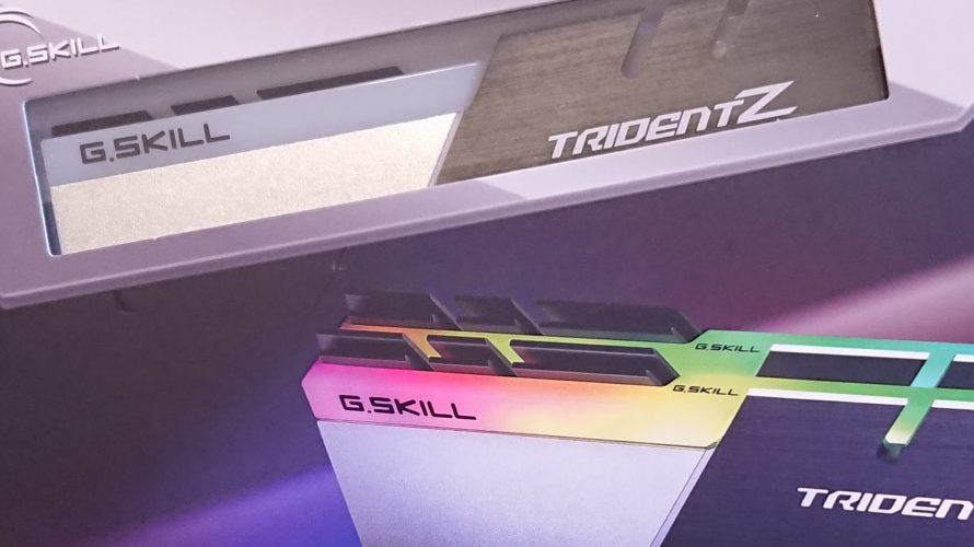 ヒートシンク上部が光る!Trident Z Neo「G.Skill F4-3200C16D-32GTZN」でメモリを32GBに増強した