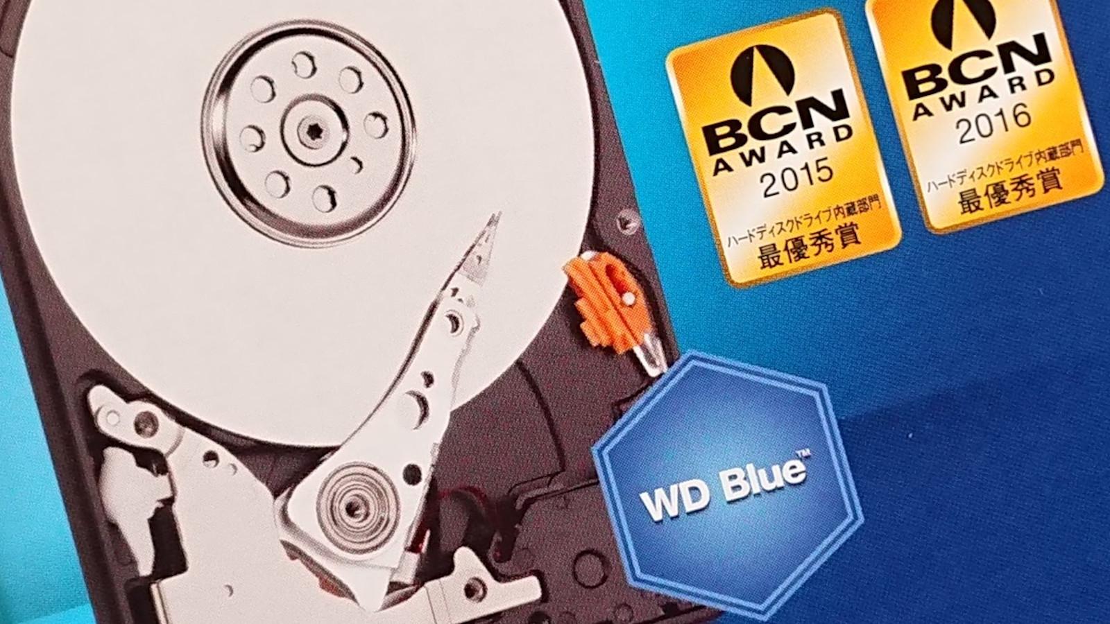 お手軽簡単!2.5インチHDDで外付けバックアップドライブを作ろう